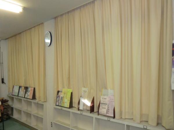京都の公共施設にオーダーカーテン納品
