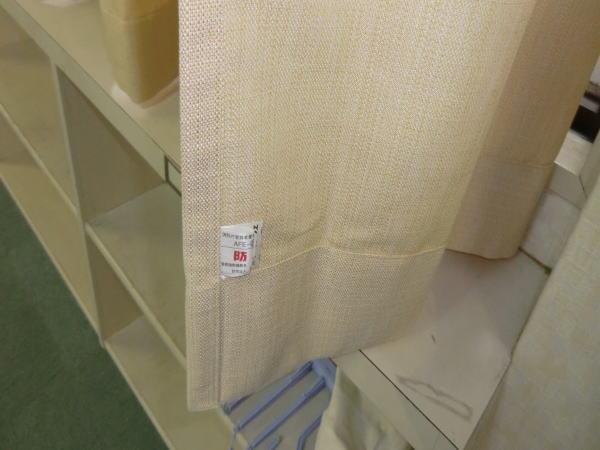 防炎ラベル付きカーテン