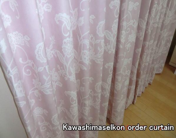 川嶋セルコン社製オーダーカーテンを京都府相楽郡の戸建て住宅へ納品