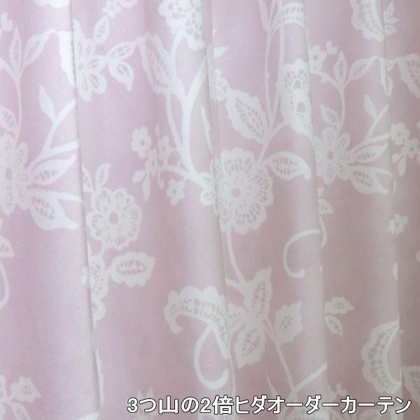 川嶋セルコン社2倍ヒダ、オーダーカーテン