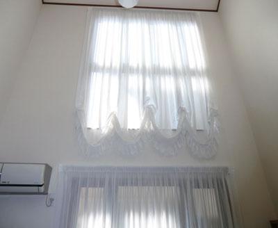 高所へスタイルカーテン