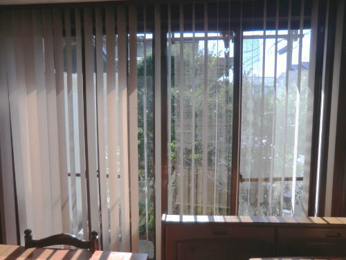 京都桃山の住宅に縦型ブラインド納品