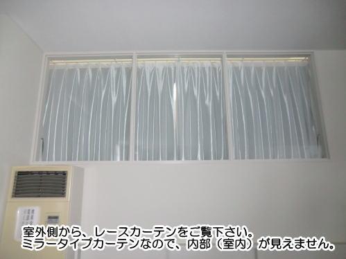 教会に厚手カーテンを取り付け納品しました