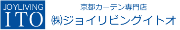 カーテンを京都で選ぶなら地域一番店のジョイリビングイトオ