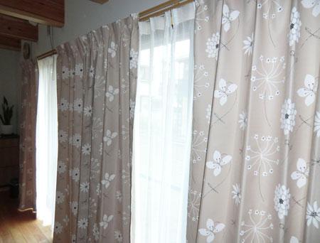 モダンなデザインカーテン