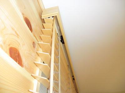 木製ブラインドの断面