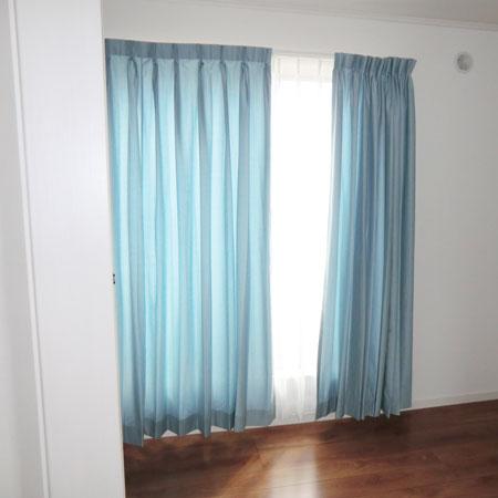 ブルー色のオーダーカーテン