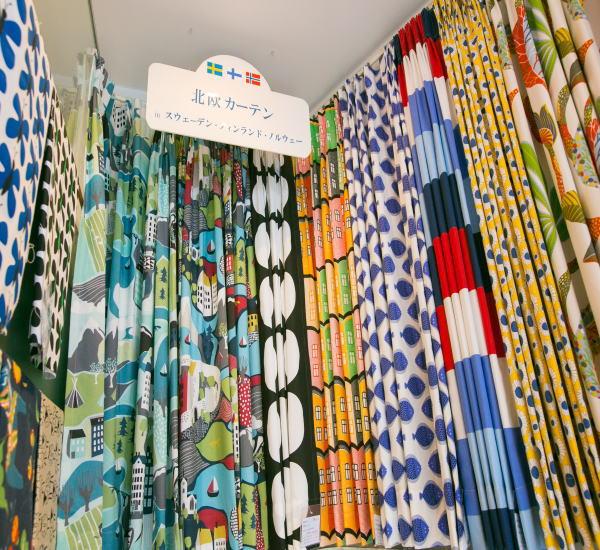 京都のオーダーカーテン専門店ジョイリビングイトオ店内風景