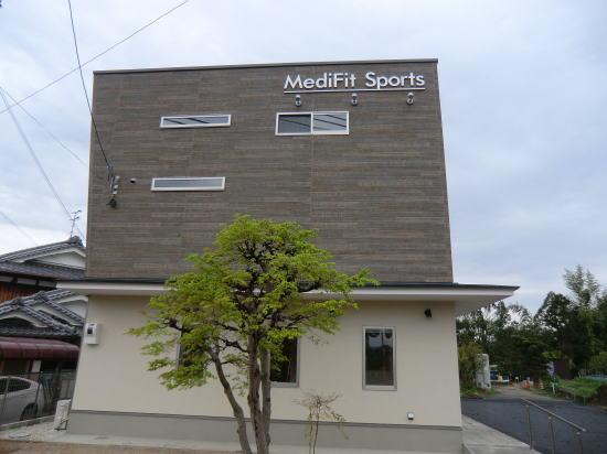 滋賀県大津市メディフィットスポーツ整骨院