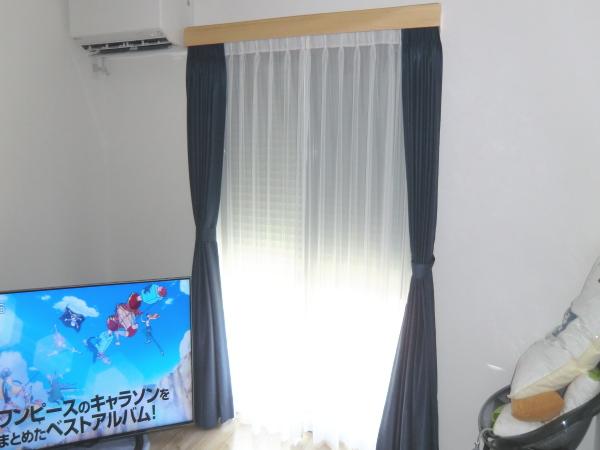 京都市右京区戸建て住宅カーテンレール、カーテン納品