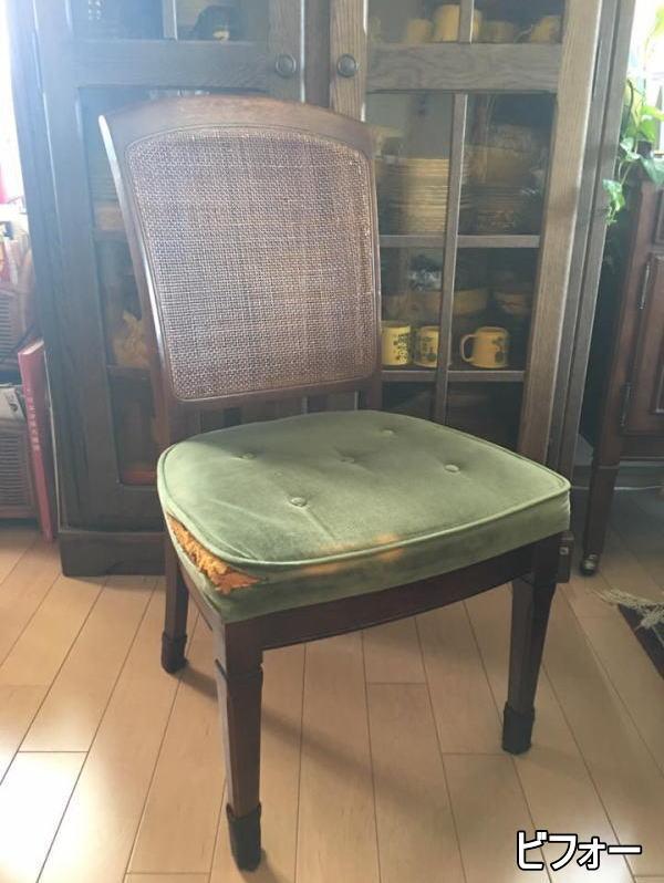 座面がくたびれた経年劣化の椅子