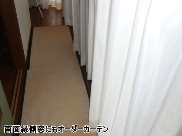 廊下面にもレースオーダーカーテン