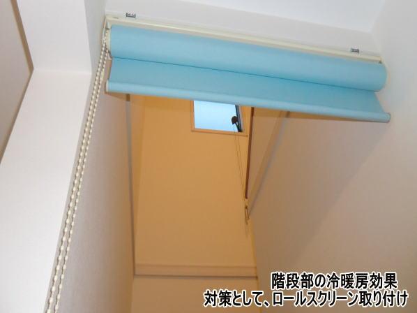階段部の間仕切りとしてロールスクリーン納品
