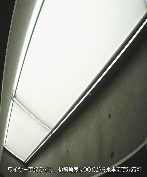 2連タイプの傾斜ロールスクリーン納品