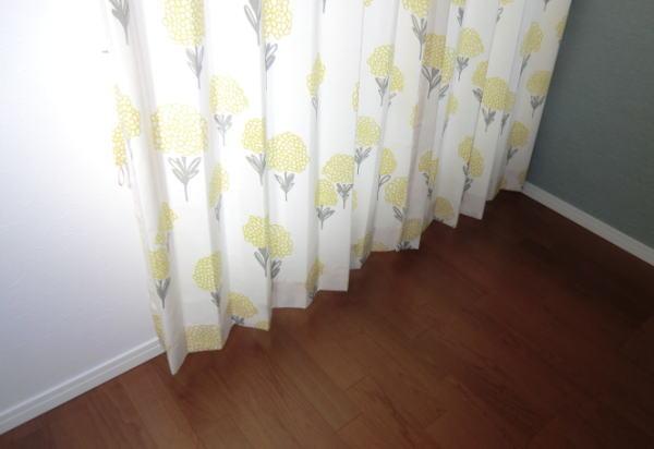 掃き出し窓(幅木あり)オーダーカーテン