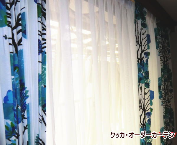 2重吊りのオーダーカーテン