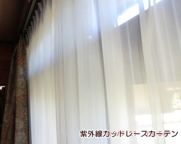 カーテンボックス内に天井付け)