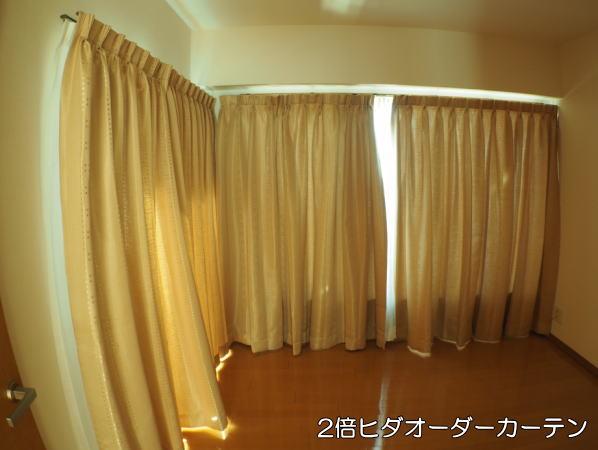 同室内同柄のカーテン取り付け納品
