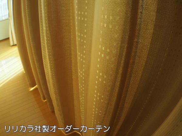 プリーツが綺麗にでており丁寧に縫製されております。