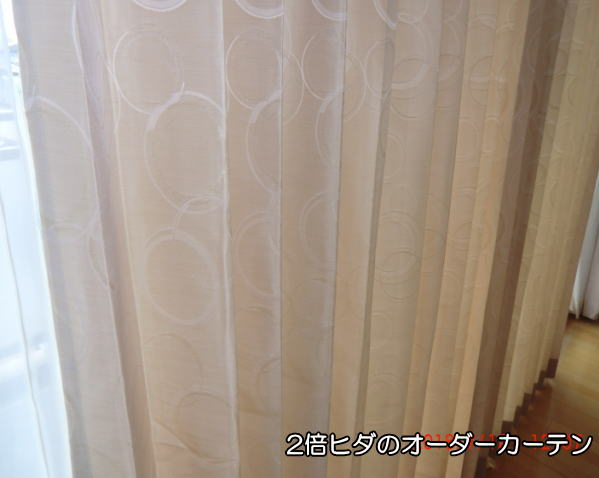 新規にオーダーカーテン納品(京都府長岡京市)