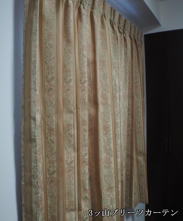 花柄に縦ストライプ柄のオーダーカーテン