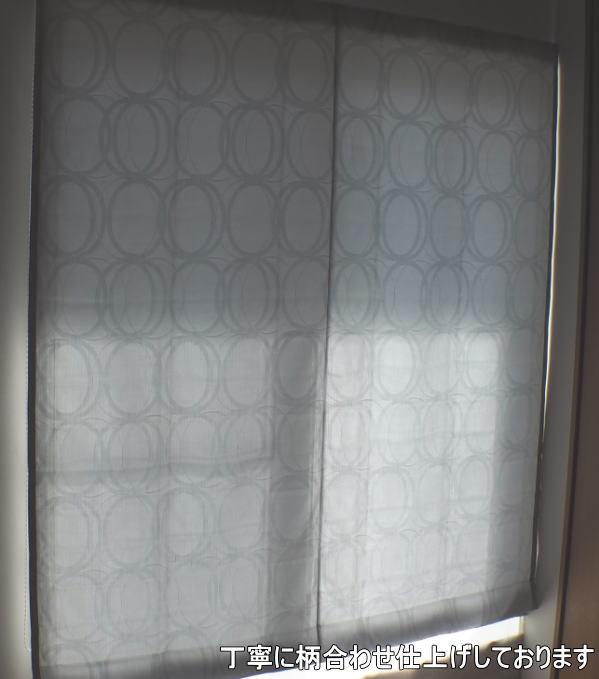 1間の掃き出し窓へプレーンシェード納品