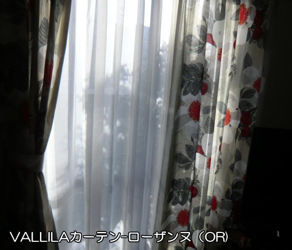 ボイルレース+北欧オーダーカーテン