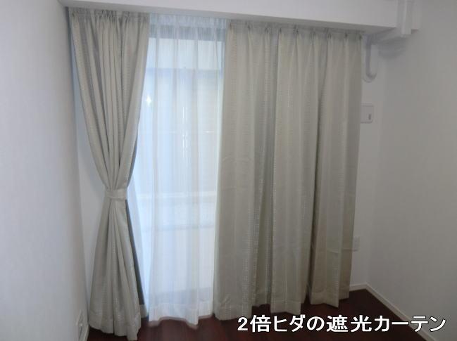 寛ぎの寝室空間に遮光カーテン納品