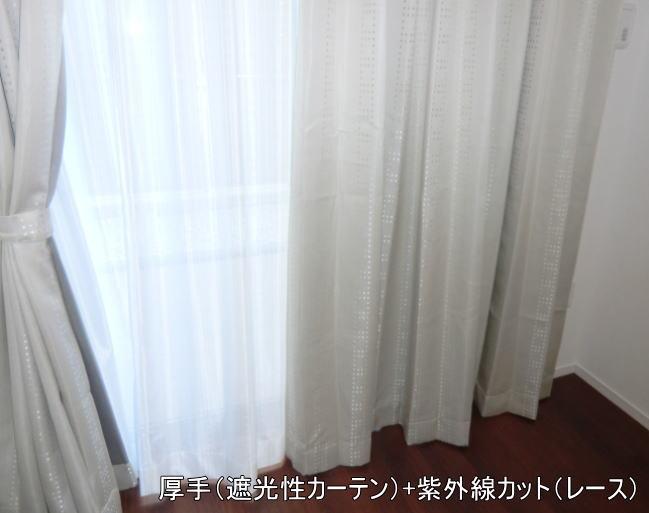 2重吊りカーテン納品