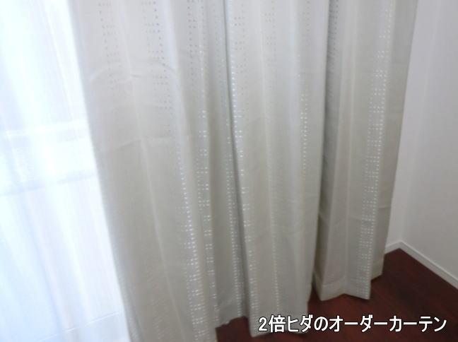 遮光性カーテン納品(京都マンション)