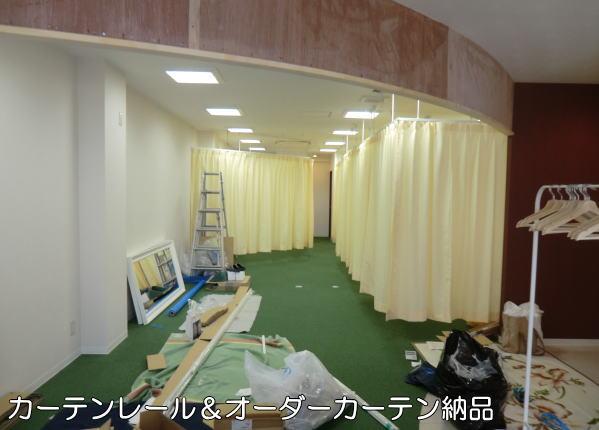 京都市内の鍼灸整骨院様にオーダーカーテン納品