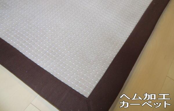 ヘム加工付きウィルトンカーペット納品(京都戸建て住宅)