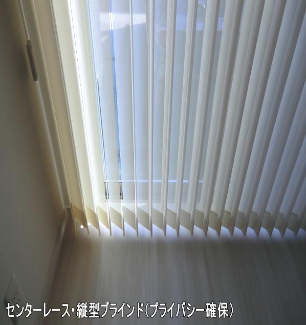 出窓のカーテンボックス内に縦型ブラインド取り付け納品