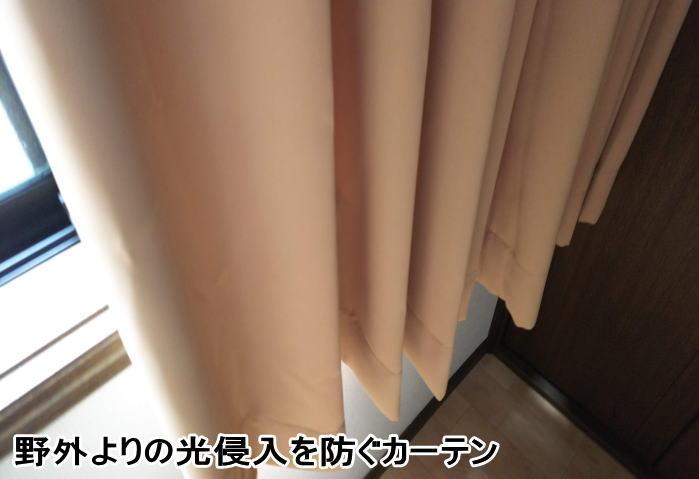 2倍ヒダのオーダーカーテン納品(京都市伏見区)