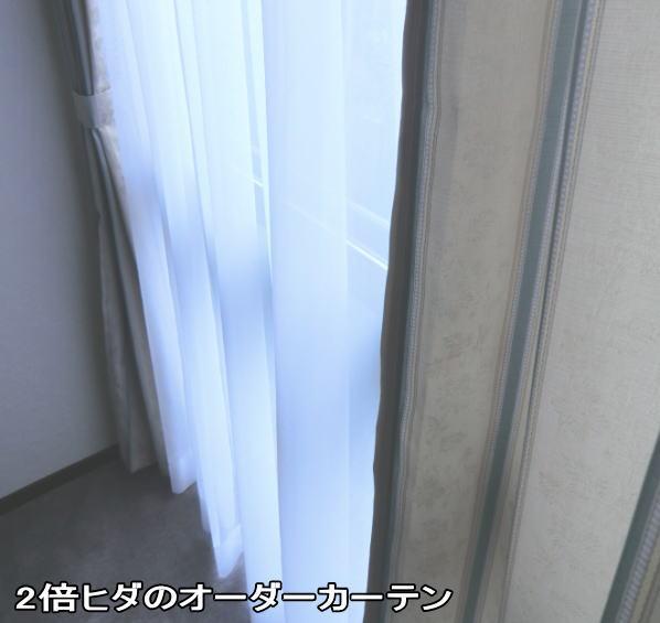 リビング南面大窓へ川島セルコン社ストライプ柄オーダーカーテン納品