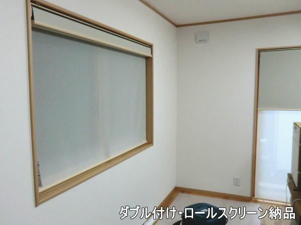 同一空間窓へロールスクリーン納品(京都市東山区)