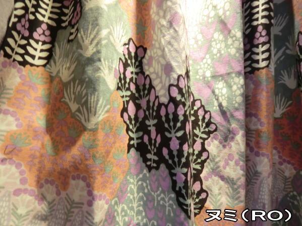 ヌミ(RO) VALLILAカーテン