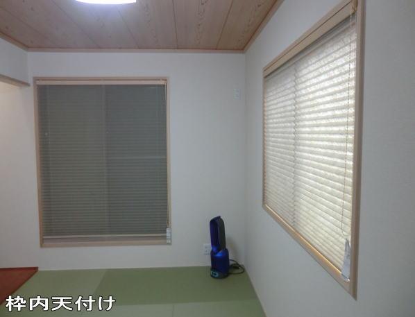 同室空間へ2台納品(プリーツスクリーン)