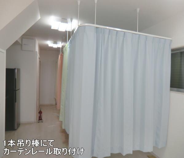 京都の鍼灸整体院様へカーテンレール取り付け工事+オーダーカーテン納品工事完了