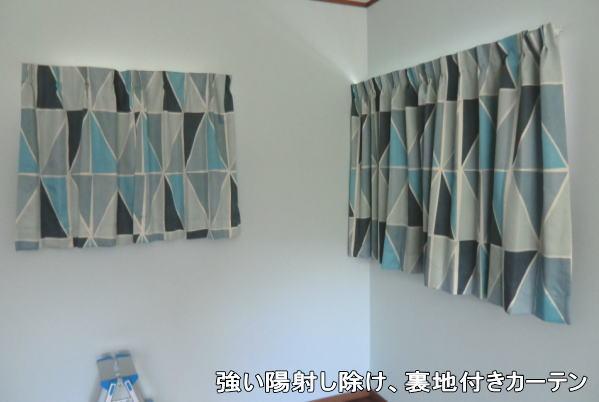 裏地付き厚手カーテン納品(京都府長岡京市、一戸建て住宅)