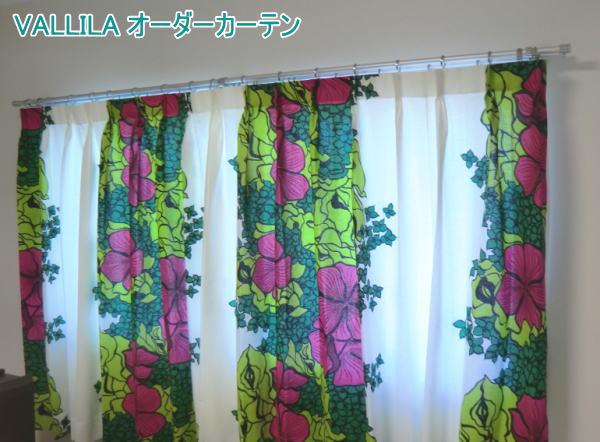 長岡京市内の戸建て住宅のお二階窓辺へ北欧オーダーカーテン納品(VALLILA)