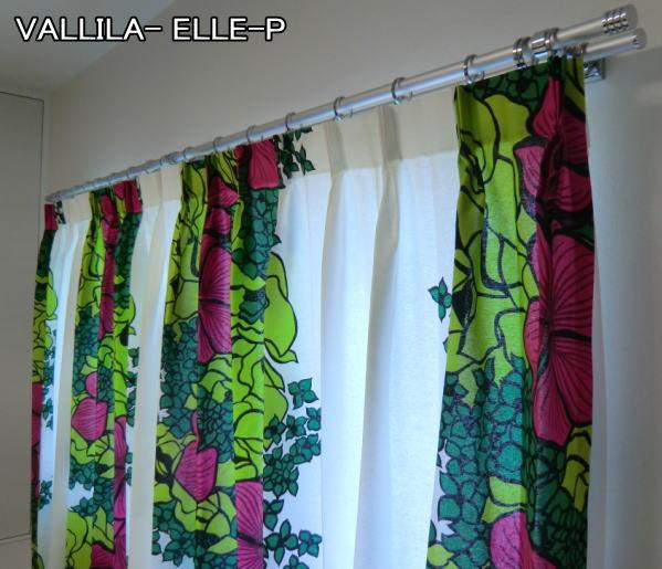 バリラ(VALLILA)2倍ヒダのオーダーカーテン