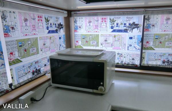 DK窓へロールスクリーン取り付け納品